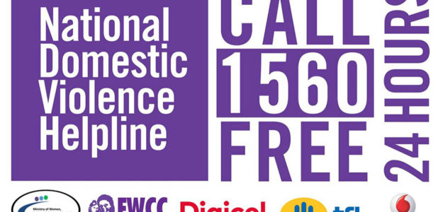 The National Domestic Violence Helpline